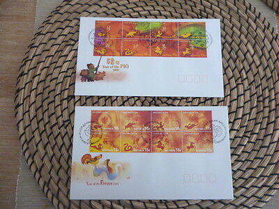 Christmas Island fdc range of 8 Lunar year covers all different 1995 - 2007