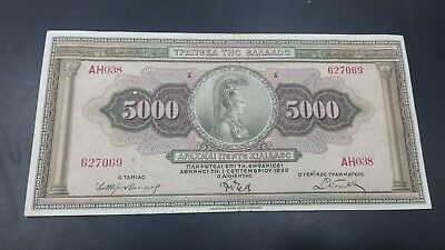 Greece 5000 Drachmai Banknote 1932 High Grade