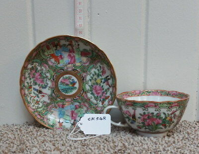 CK548 late qing guangxu character flower set of cup