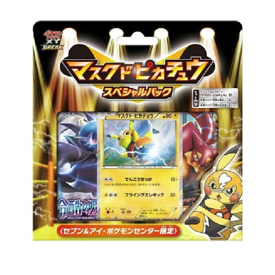 Special Pack Pokemon Card Game Xy Break - Masked Pikachu Special Pack Japan
