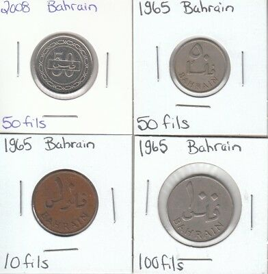 Bahrain: Collection of 4 Different Circulated Coins