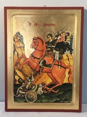 "VTG 16"" Greek Orthodox Religious Icon Saint Demitrios Hand Painted Gilded Greece"