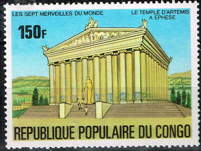 Congo Famous Architecture Ephesus Tample stamp 1961 MNH