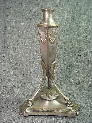 Old Brass Silver Plated Winners Cup Goblet Award *892