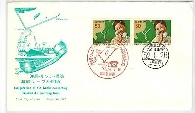 Japan 1977 SC 1262 FDC Completion Phone Cable Okinawa Luzon Hong Kong 2V w /card