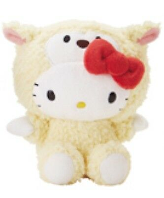 SANRIO HELLO KITTY Mascot Lamb Huggable PLUSH (BRAND NEW)