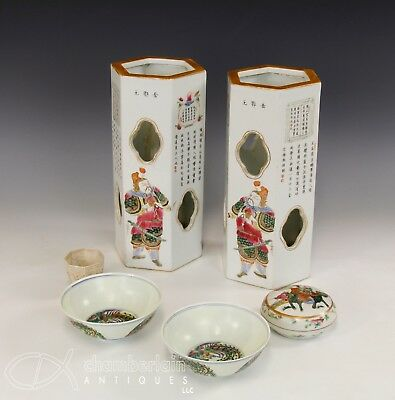 Lot Of Chinese Porcelain Hat Stands Vases Bowls Boxes Cups Etc