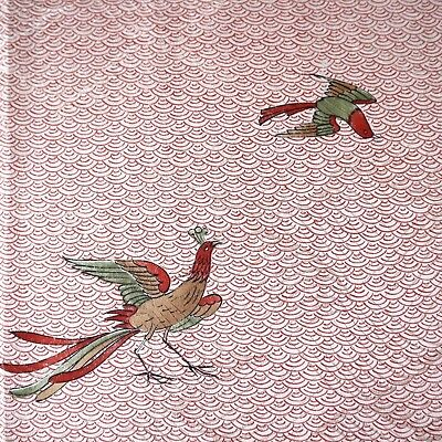 "Vintage Kimono Fabric Silk Red Bird Flying Classic 156cm 61"" inches P85"