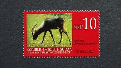 South Sudan stamp - anniversary edition - 10 SSP
