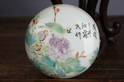 19th/20th C. Chinese JiangCai Enameled Seal Paste Box