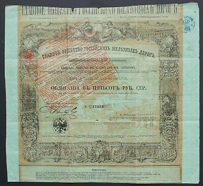 Russia - 4,5% Grand Russian Railway 1859 - 500 silver roubles