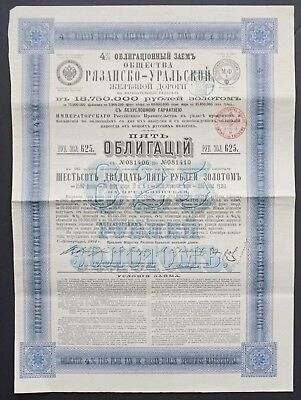 Russia - Riazan Uralsk Railway Company - 1894 - 4% bond -  625 gold roubles