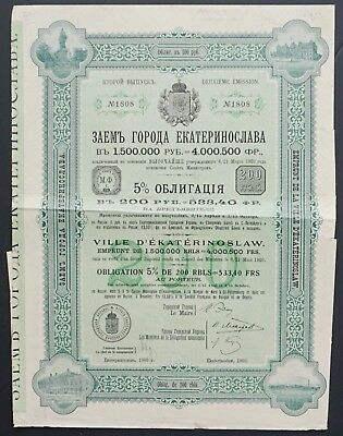 Russia/Ukraine - City of Dnipro Ekaterinoslaw- 5% bond for 200 roubles - 1909