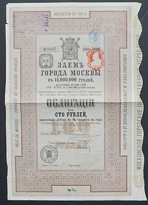 Russia - City of Moscow (mɒskoʊ) - 4% bond for 100 roubels - 1901
