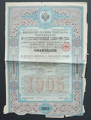 Russia - Russian Imperial Government - 1905 - 4,5% bond for 500 mark
