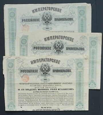 Russia - 3x 4% Consolidated Russian Railroad 1880 - 625 roubles