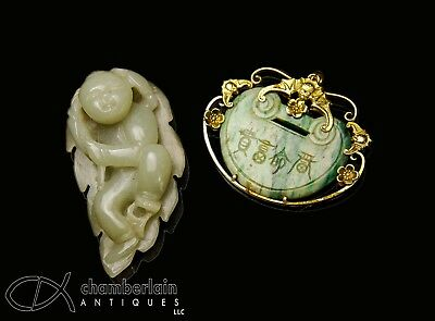 Two Old Chinese Carved Jade Jadeite Pendants With 14K Gold Mount