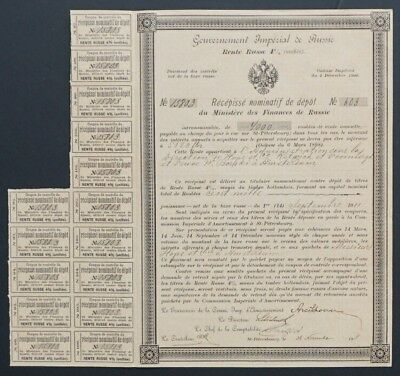 Russia - Imperial Government of Russia - recepis 4% 100.000 roubles ! -1911 RARE