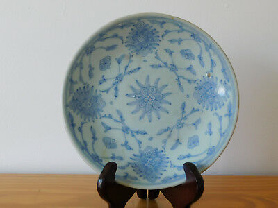 c.19th - Antique Chinese Blue and White Porcelain Plate - Qing