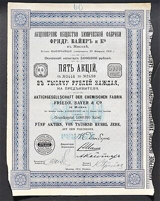 Russia - AG der chemischen Fabrik Friedr. Bayer & Co./ 5000 rubles - VERY RARE-