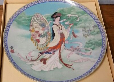 Vintage 1992 Imperial Chinese Jingdezhen Porcelain Lady Lu Collector Plate Rare!