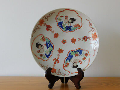 c.19th - Antique Chinese Daoguang Rooster Porcelain Plate