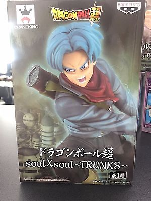 Banpresto Dragonball Dragon Ball Z Super soul x soul Figure Future Trunks