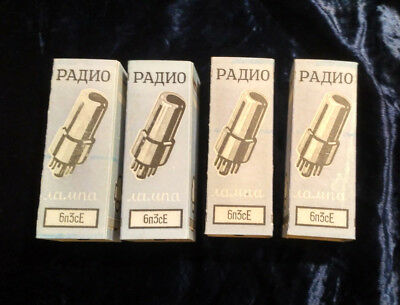 Matched Quad (4pcs) 6P3S-E (6L6, 6L6GT, 5881) NOS-NIB (Original Boxes)
