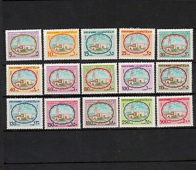 State Of Kuwait 1981 Seif Palace Set To 500 Fils S.g. 896-910 Unmounted Mint