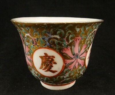 Fine Antique Chinese Porcelain Teacup w/HP symbols & Gilt, Qing dyn.