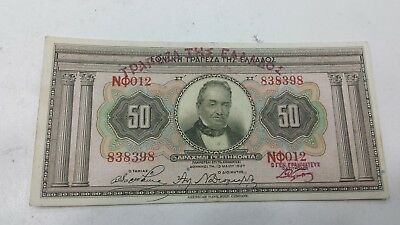 Greece 50 Drachmai Banknote 1927 High Grade