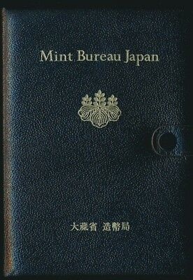 Japan 1988 6 Coin Proof Set Includes Original Outer Box