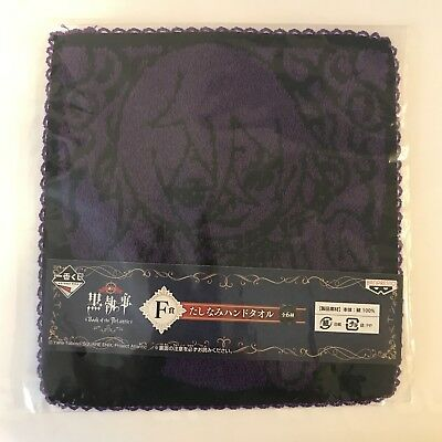 Black Butler Book of the Atlantic F Award hand towel BANPRESTO - Undertaker