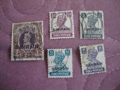 Bahrain stamps 1938-1942 King George V1 definitives 5 values to 2r fine used