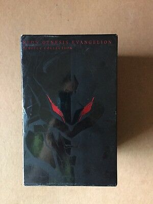 Neon Genesis Evangelion - The Perfect Collection Box Set (DVD, 2002, 8-Disc Set)