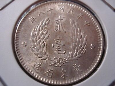 China 1929 Year 18 20 Fen 2 Jiao Silver Coin Luster High Grade #BB1
