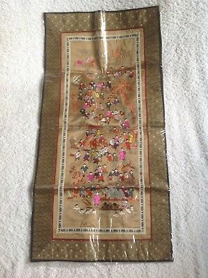 Chinese Silk Embroidered Panel 100 Children Playing New In Packaging 66X33cms