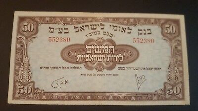 Israel 50 (fifty) lirot Bank Leumi nd (1952) banknote