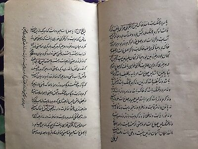 Old Hand Written Farsi Persia Manuscript 94 Pages