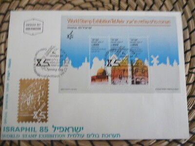 Israel 1985 fdc World Stamp Exhibition mini sheet