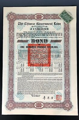 1925 The Chinese Government Loan £100 Bond