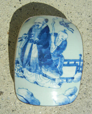 Antique Chinese Porcelain Blue and White Shard Box with Scholar Peach Gourd