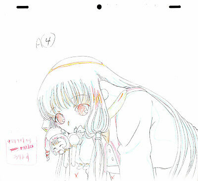 SALE! Anime Genga Not Cel: Chobits #110 (Set of 1 Production Sketch)