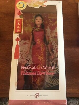 Barbie Festivals Of The World Chinese New Year