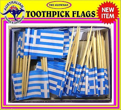 Greece flag Greek flag toothpicks for cooking cupcakes cocktails & party.