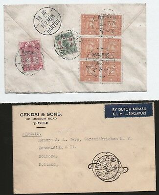 China 1936 airmail cover to Holland with RARE ! airmail label KLM VIA SINGAPORE