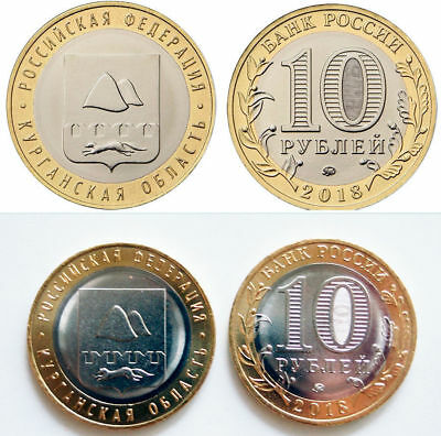 10 rubles 2018