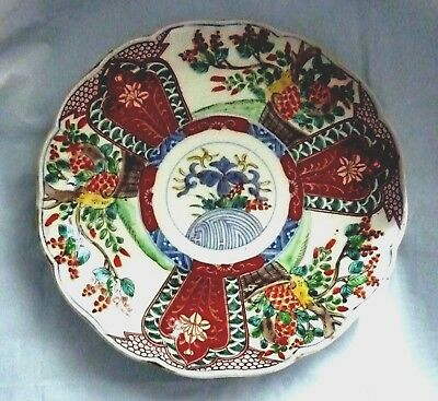 Antique Imari plate hand painted with decoration to back