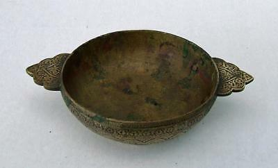 Antique Islamic Mughal Indian Brass Cup Or Drinking Bowl 18th Century India