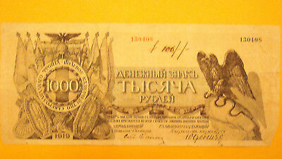 N.W. Russia 1919 1000 Rubles Large Note Pick=RW10